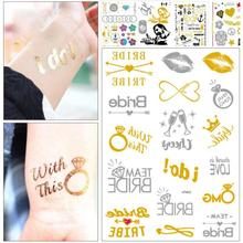 Creative Gold Silver Flash Team Bride Temporary Tattoo Favor Bachelor Party Bridesmaid Supplies Wedding Party Decor 3