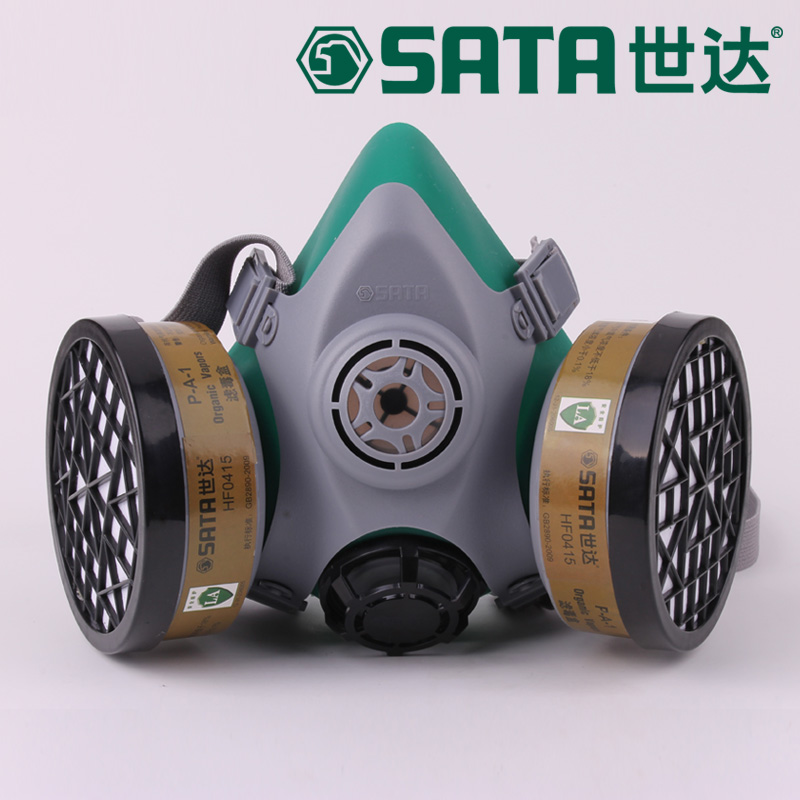 The new 2017 gas mask double filter box of four valve paint respirator high quality silica gel respirator dust mask LA standards<br><br>Aliexpress