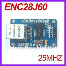 2PCS/LOT ENC28J60 LAN Ethernet Network Board Module 25MHZ Crystal AVR 51 LPC STM32 3.3V, FreeShipping ,Dropshipping