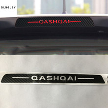 Buy 1PC carbon fiber car stickers High mounted stop lamp High brake lights 2015-2018 Nissan Qashqai J11 for $1.15 in AliExpress store