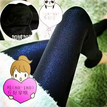 New women plus thick velvet leggings was thin transparent color in autumn and winter outer wear one step foot warm pants