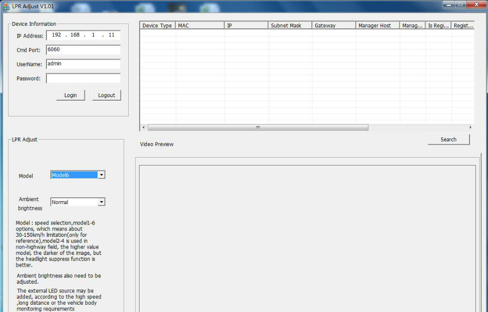 LPR Adjusted Interface