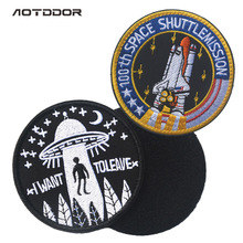 A conversion rate of more than 30% exposure source space magic cloth standard space navigation embroidery armband badges Patches