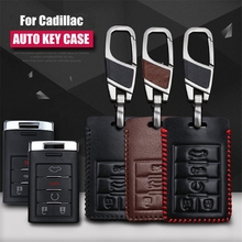 A&P--Fashion Car Shell Leather Key Case Cover KeyChain For Cadillac SRX XTS SLS CTS ATS Accessories Wallet Coolcarkey