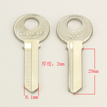 A123 Thick and large ring right blank key