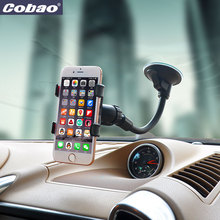 Universal Silicone Sucker monopod car phone holder stand support for iphone 6 5s 4s xiaomi redmi note 2 huawei p8 lite(China)
