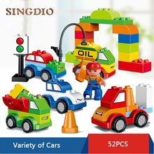 HM137 52PCS Large particle building blocks DIY toy Early Learning Enlighten train bricks compatible with all brand children toys(China)