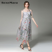SexeMara Classic Autumn Winter Runway Designer Dress Women's Five sleeves Gauze Retro Noble Floral Embroidery Dress(China)