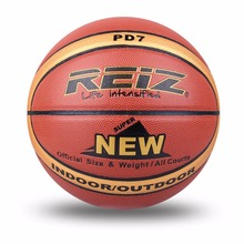 Outdoor Basketball PU Leather Basketball 7# Non-slip Basketball Wear-resistant Basketball Ball Basquete With Free Gift Net Needl(China)