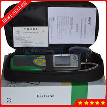 DY880 Natural Gas Meter for Gas Leak Detector Price(China)