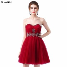 Suosikki 2017 Fashion Sisters Dress Short Evening Dress Tube Top Short design Lace Up Party Dress Prom Dress free shipping