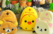 KEY HOOK Wallet ; Kawaii SAN-X Rilakkuma Bear BAG ;   Coin Purse Wallet Pouch ; Key Hook Phone BAG Case Women BAG