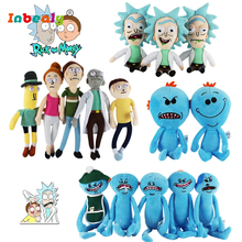 16 Style Rick and Morty Soft Dolls & Stuffed Toys Anime Plush Doll Happy Sad Foamy Mr Meeseeks Cartoon Plush Toys Movies & TV(China)