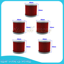 5pcs Oil Filter For SUZUKI DRZ400 DRZ 400E 400S 400SM LTZ400 ARCTIC CAT ATV DVX400(China)