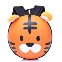 New Trends Tiger Animal Cute Cartoon Backpack Toddler School Bag Baby Girls Boys backpack for children Kids Mochila escolar(China)
