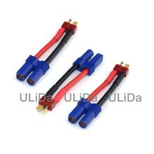 3PCS T-Plug Deans Male to Female EC5 RC Battery Adapter Connector /w Wire for RC Helicoper Mini Multirotor Quadcopter