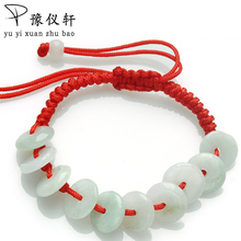 First hand goods weaving peace deduction jade natural A goods emerald bracelet jade buckle Bracelets red rope bracelet genuine