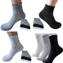 1 Pair Solid Short Dress Mesh Socks Cozy Health Cotton Sock Hot Black White Gray Color for Kids Children(China)