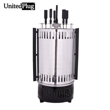 UnitedPlug electric grill indoor outdoor rotating bbq grill stainless steel infrared indoor grill electric barbeque grill BBQ-02