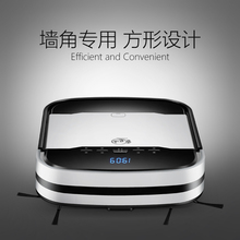 Sweeping robot Family expenses Automatic intelligent Slim Household cleaners Scrub and machine mop vacuum cleaner