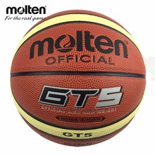 2017 Molten Size 5 Teenagers Basketball Ball Ray Allen PU Leather Basketball For Indoor Training With Basket Ball Needle+Net