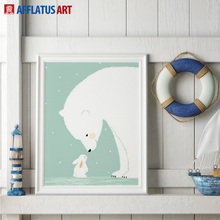 AFFLATUS Canvas Painting Cartoon Rabbit Bear Wall Art Painting Canvas Poster Prints Watercolor Decoration Kids Room Home Decor(China)