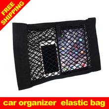 B35 1PC Universal Car Back Rear Trunk Seat Elastic String Luggage Net Mesh Storage Bag Organizer Holder Pocket Cage Accessories