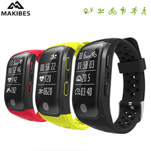 Makibes G03 Smart Bracelet Heart Rate Monitor GPS Activity Tracker Fitness Sport Tracker  IP68 Waterproof  for Android and IOS