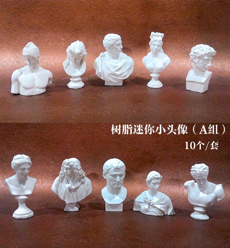 Sketch small picture mini resin plaster ornaments small head 6-7 cm tall 10 pcs/set<br><br>Aliexpress