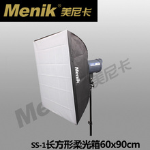 SS-1 flashlight high grade Softbox,photographic equipment light box softbox studio flash 60X 90cm studio box softbox box  CD50