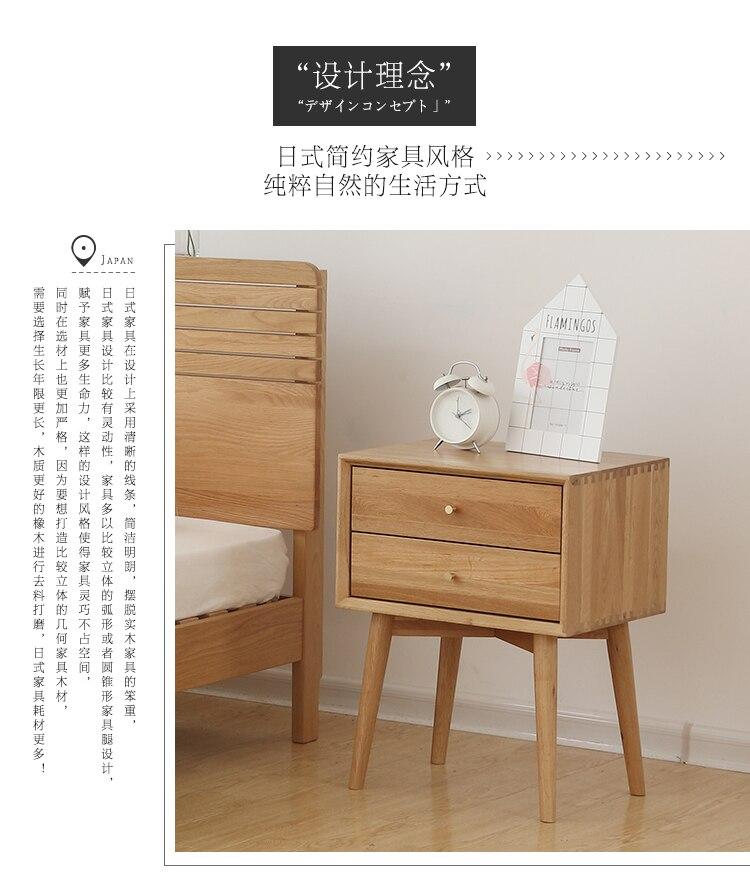 High bedside cabinet_02.jpg