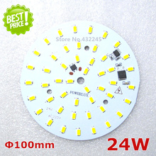 220V high lumen 24W 5730SMD Lamp Plate LED Diode 220V Directly Lighting   Aluminum Panel Bulb Plate no need driver. 100mm.