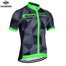 Siilenyond 2017 Breathable Cycling Jersey Summer MTB Bicycle Clothing Ropa Maillot Ciclismo Bike Clothes Sportswear