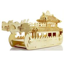 Hot Sale Jigsaw 3D Stereo Gift Handmade DIY Assembled Dragon Boat Model Christmas Gift 3D Wooden Puzzle Toys For Children