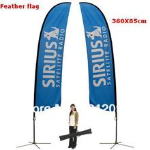 12ft Tall Feather Flag Banner Printed Double Sided Promo Flag Banner (can with printing difference image on both sides)