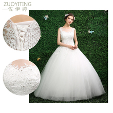 ZUOYITING Korean Lace Up Ball Gown Quality Wedding Dresses 2017 Alibaba Customized Plus Size Bridal Dress Real Photo 922(China)