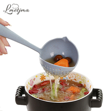 LMETJMA 2 in 1 Soup Spoon Long Handle Spoon Creative Spoon Strainer Spoon Cooking Tools KCBII011802(China)