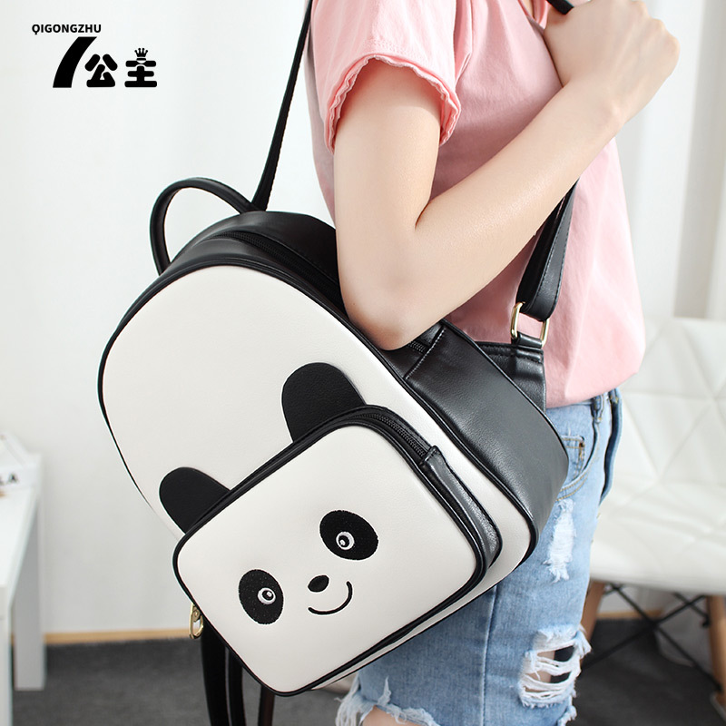 2016 Fashion Simple Design Backpacks Women Waterproof PU Leather Backpack For Girls Students Female Travel Bags SMYQGZ-C0008<br><br>Aliexpress