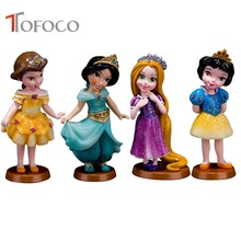 TOFOCO Jasmine/ Belle/ Rapunzel/ Snow White Princess PVC Action Figures Cartoon Princess Dolls Movie Toy Collectible For Girl