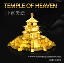 Pandamodel@Chinese Metal Earth 3D Metal model kits 9 inch TEMPLE OF HEAVEN 2 Sheets Military Nano Puzzles DIY Creative gifts
