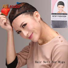Alileader 1-5Pcs Cheap Good Quality Weaving Cap With Elastic, Nylon Mesh Wig Caps For Wearing Wigs Black Mesh Hair Net On Sale(China)