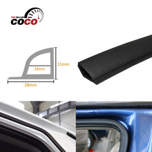 "590"" 15M Car Door Auto Noise Draught Seal Universal Rubber Edge Seal Strip excluder Self Adhesive Rubber dustproof  #62"