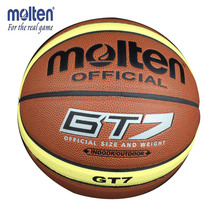 Official Standard Size7 Basket Ball Molten GT7 PU Leather Indoor Outdoor Basketball Ball Training Equipment Gift Ball Pin Net(China)