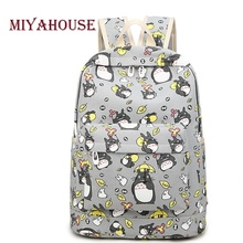 Miyahouse Cartoon Totoro Printed Canvas School Backpack For Lady Casual Rucksack School Bag For Teenager Girls(China)