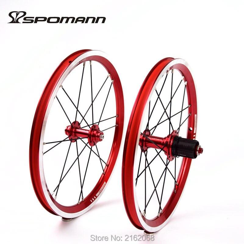 wheel-479-7