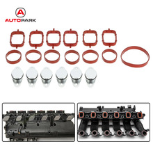 22mm 6 PCS Diesel Swirl Flap Blanks Replacement Bungs with Intake Manifold Gaskets for BMW 320d 330d 520d 525d 530d 730d(China)
