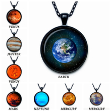 Retro Planets Earth Venus Mars Jupiter Neptune Mercury Glass Cabochon Pendant Black Chain Choker Necklace Man Woman Jewelry Gift
