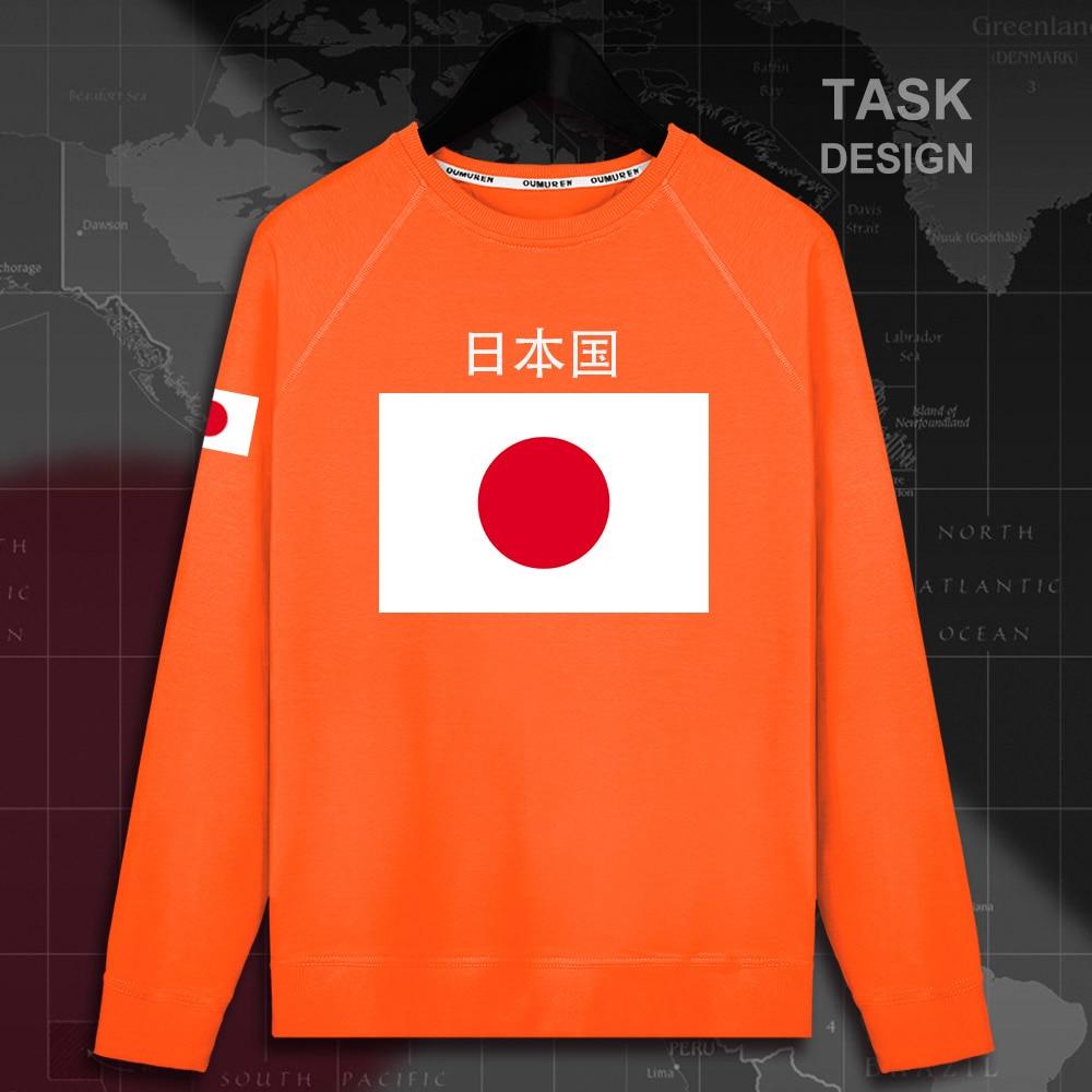 HNAT_Japan02_MA01orange