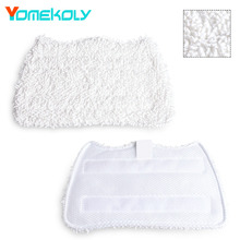 1PC Shark Steam Mop Head Replacement Pad For Shark S3101 Microfibe Steam Mop Cloth cover 32.5*19.9cm Washable Cloths(China)
