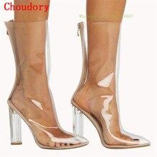 babd9e410cc1 Celebrity PVC Transparent Femmes Cuissardes Bottes En Plastique Clair Kim  Kardashian Style Bottes Bloc Talons Effacer